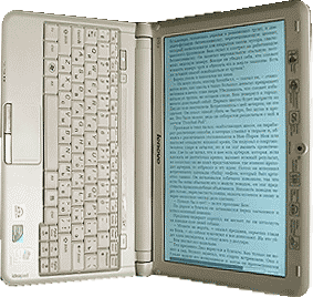 Програмку для чтения книжек на компе book reader