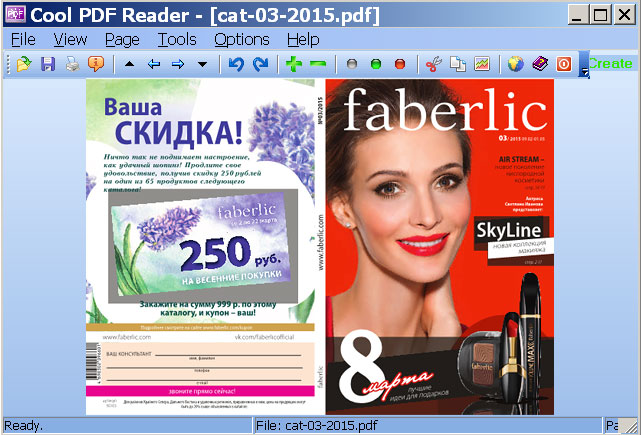 Конвертер PDF в JPEG Cool PDF Reader