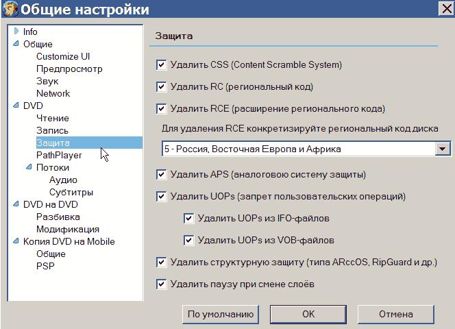 Как снять защиту с pdf-файла с помощью онлайн сервиса pdf.