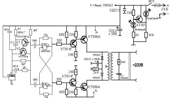 Некоторые электрические схемы: Схема одноэлектронного инвертора - Простая схема управления трехфазным инвертором.