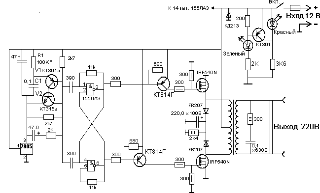 Схема конвертор преобразователь 24в в 12в для авто.