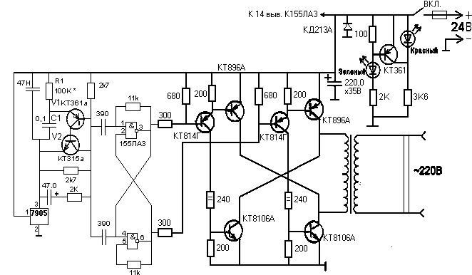 Электрические схемы преобразователей напряжения 24 в 12 вольт.
