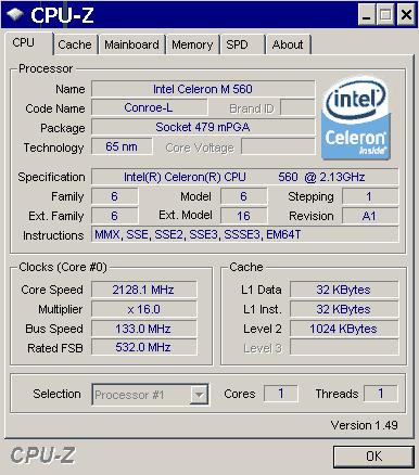 Программа Сбора Компьютера