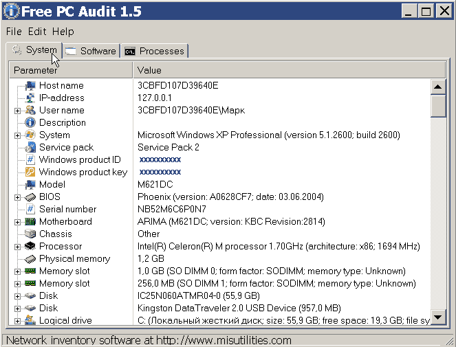 ���������� ������������ ���������� ���������� Free PC Audit
