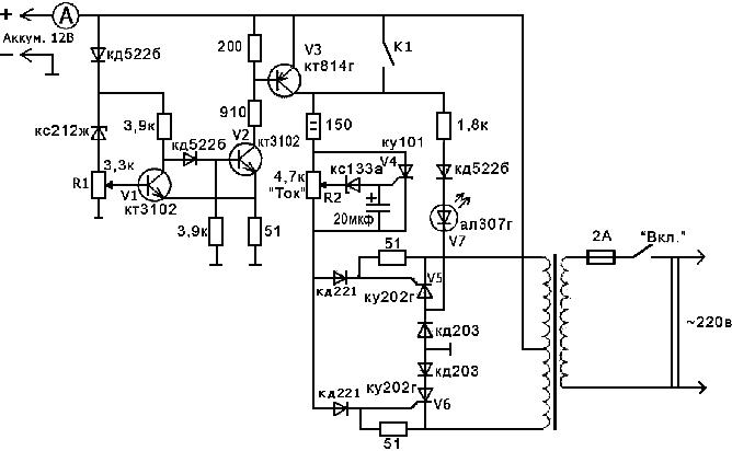 Рис.1. Принципиальная электрическая схема зарядного устройства.  Зарядное устройство состоит из триггера Шмитта на.